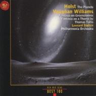 ホルスト:惑星、ヴォーン・ウィリアムズ:グリーンスリーヴス幻想曲、タリス幻想曲 L.スラトキン&フィルハーモニア管