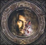 10 Years In Rage -The Anniversary Album (Remastered)