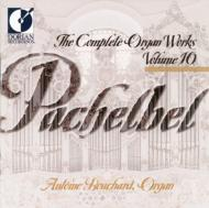 Comp.organ Works Vol.11: Bouchard(Org)