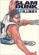 SLAM DUNK完全版 13 ジャンプ・コミックスデラックス