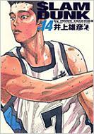 SLAM DUNK完全版 14 ジャンプ・コミックスデラックス