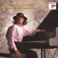ジブラルタルの風-加古隆ピアノ ソロ ベスト El Viento De Gibraltar