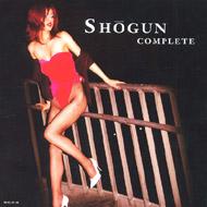 コンプリート SHOGUN