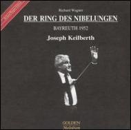 『ニーベルングの指環』全曲 カイルベルト&バイロイト、ほか(1952 モノラル)