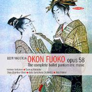Okon Fuoko: Volmer / Oulu So Juntunen Katajala