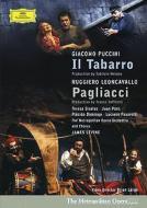 歌劇『道化師』パヴァロッティ 歌劇『外套』 ドミンゴ レヴァイン&メトロポリタン歌劇場