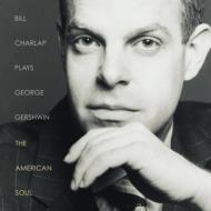 Plays George Gershwin