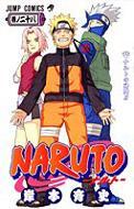 NARUTO 28 ジャンプ・コミックス