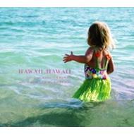 HAWAII、HAWAII
