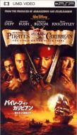 Movie/パイレーツ オブ カリビアン: 呪われた海賊たち