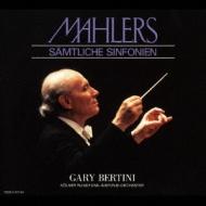 交響曲全集 ベルティーニ&ケルン放送響(11CD)