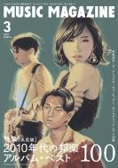 Magazine (Book)/ミュージック マガジンの500枚: Music Magazine 500号記念増刊