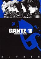 GANTZ 16 ヤングジャンプ・コミックス