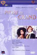 オペレッタ「ピョートル大帝」(2002年、モスクワ、ヘリコン歌劇場) スタドラー/ヘリコン歌劇場合唱団&管弦楽団/他
