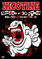10th Anniversary Tour LIVE at SHIBUYA O-EAST,MARCH 21st,2004