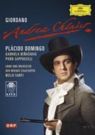 歌劇『アンドレア・シェニエ』全曲 ドミンゴ、ベニャチコヴァー、カップチッリ、サンティ&ウィーン国立歌劇場