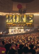 ZONE FINAL in 日本武道館 2005/04/01 〜心を込めてありがとう〜