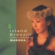 Island Breeze: Songs For Alohaholidays