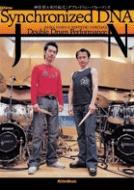 DVD synchronized DNA 神保彰&則竹裕之 ダブルドラムパフォーマンス VWD277