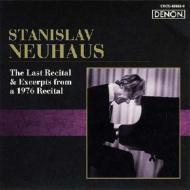 The Last Recital & Excerpts From A 1976 Recital