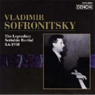 Scriabin Recital Vol.2: Sofronitzky (1958)
