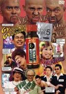 ワンナイ/水10! : ワンナイ R & R: Vol.5