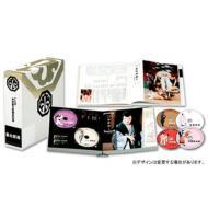 十八代目中村勘三郎襲名記念DVD-BOX「勘九郎箱」