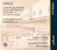 ヴィヴァルディ(1678-1741)/L'estro Armonico Op.3 Concertos Op.8: Dantone / Accademia Bizantina