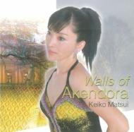 Walls Of Akendora
