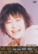 feel mie 1991-1992