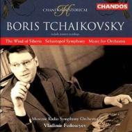 ボリス・チャイコフスキー:セバストポル交響曲/管弦楽のための音楽(世界初録音)、他/フェドセーエフ(指揮)、モスクワ放送交響楽団