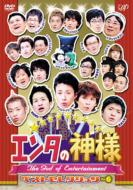 Tv/エンタの神様ベスト セレクション 6