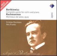 Violin Sonata, Suite, Etc: Persinaru(Vn)Franke(P)