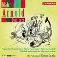 アーノルド:序曲集 R.ガンバ&BBCフィルハーモニック +掃除機3台&床磨き機1台(大々的序曲)