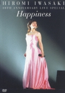 30th Anniversary Live Specialhappiness