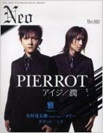 Neo Vol.002