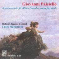 Chamber Music For Winds: Magistrelli(Cl)Italian Classical Consort