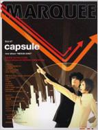 Marquee Vol.47