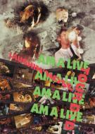 Am A Live Tour DVD