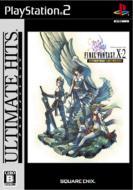 Game Soft (Playstation 2)/アルティメットヒッツ ファイナルファンタジーx-2 インターナショナル+ラストミッション