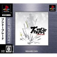 Game Soft (Playstation)/レジェンダリーヒッツ ブシドーブレード