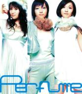 Perfume -Complete Best-