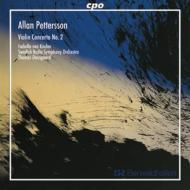 ヴァイオリン協奏曲第2番(改訂版) クーレン、ダウスゴー&スウェーデン放送響