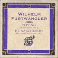 交響曲第2番、他 フルトヴェングラー&BPO、他