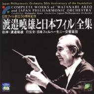 Japan Philharmonic Symphony Orchest 50th Anniversary Of The Foundation