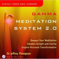 Gamma Meditation System: 2.0