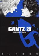 GANTZ 20 ヤングジャンプ・コミックス