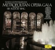 メトロポリタン・オペラ・ガラ1972 ベーム、レヴァイン、ニルソン、ドミンゴ、コレッリ、他