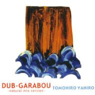 Dub-garabou