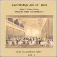 ツィーラー・エディション第5集  シャーデンバウアー&ツィーラー管弦楽団